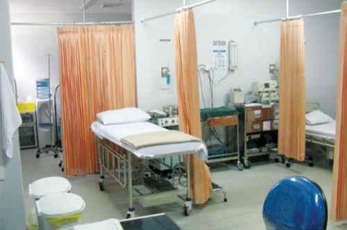 rumah sakit jantung
